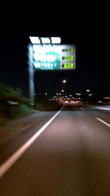 2012-11-03 17.31.22.jpg