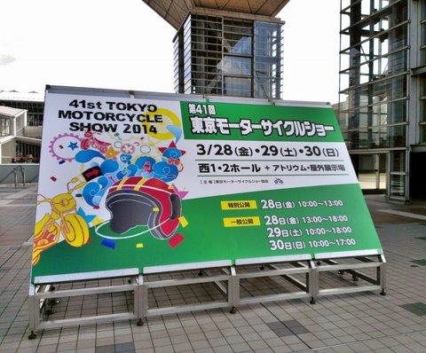2014-03-29 13.56.51.jpg