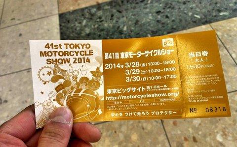 2014-03-29 13.59.51-2.jpg