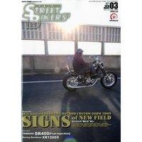 ストリートバイカーズ2010年3月号.jpg