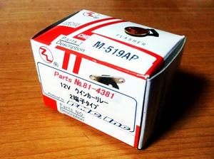 C360_2011-06-24 02-49-18.jpg