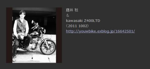 【kawasaki】   君はバイクに乗るだろう.png