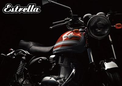カワサキモータース Motorcycle ESTRELLA トップ.png