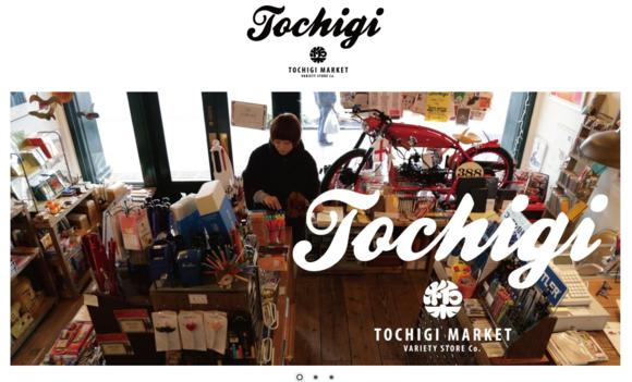 トチギマーケット 宇都宮の輸入文具とオリジナルTシャツの雑貨屋.png