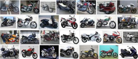 中古バイク   Google 検索.png