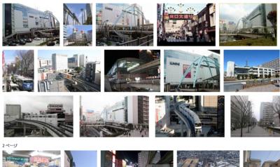 立川   Google 検索.png