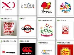 赤ロゴ.jpg