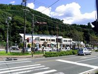道の駅 大子.jpg