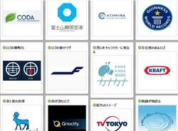 青ロゴ.jpg