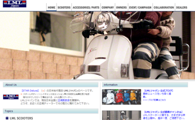 LML Japan.png