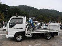 RIMG3038.jpg