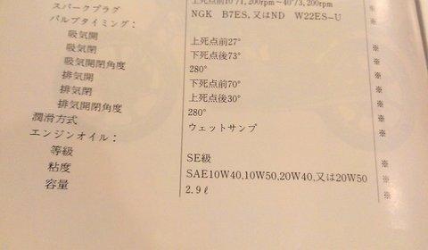 SS-2014-01-18 18.08.43.jpg