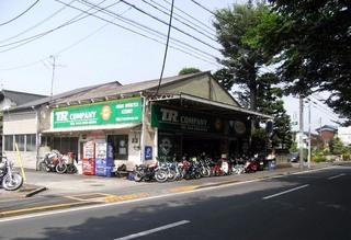 TRカンパニー小金井店 社屋.jpg