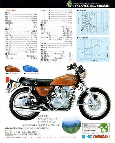 catalog.jpg