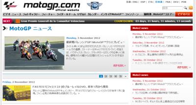 motogp.com.png
