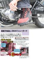 rr7901 (1).jpg
