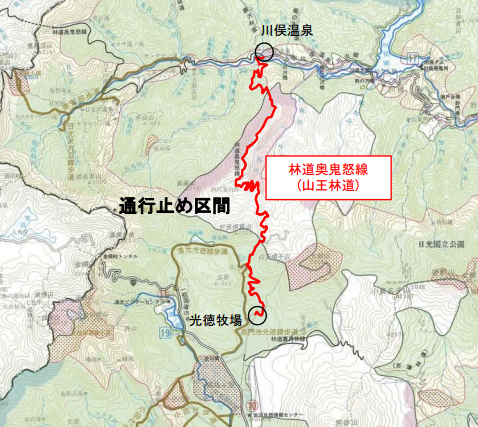 www.pref.tochigi.lg.jp d51 00oshirase documents 251115.pdf.png
