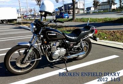 2012-11-03 09.31.47.jpg