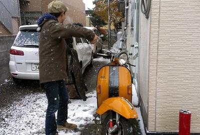 2012-12-01 11.59.13.jpg
