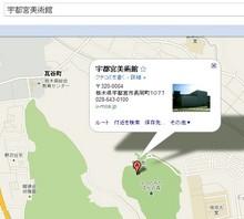 グーグルマップの画像.jpg